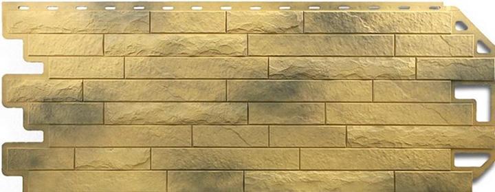 Длина панелей составляет 79,5 см, высота панелей не превышает 59,5 см, а профильная высота составляет 2,4 см