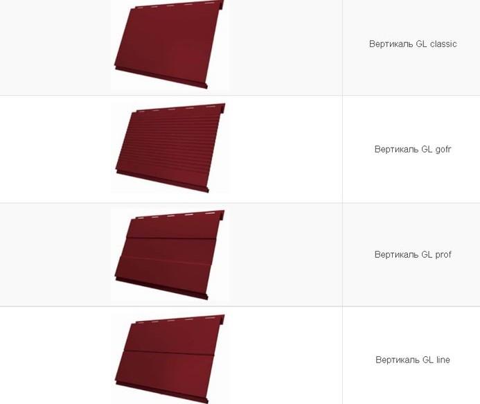 Различные виды металлического сайдинга позволяют легко подобрать оптимальный вариант отделки фасада