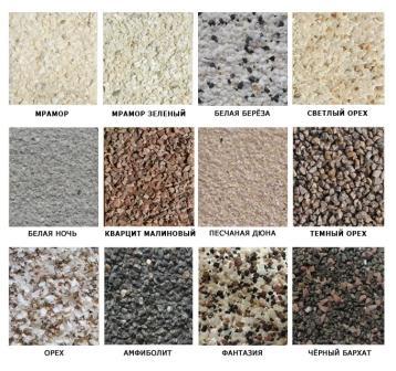 Покрытие из каменной крошки может быть выполнено из различных пород