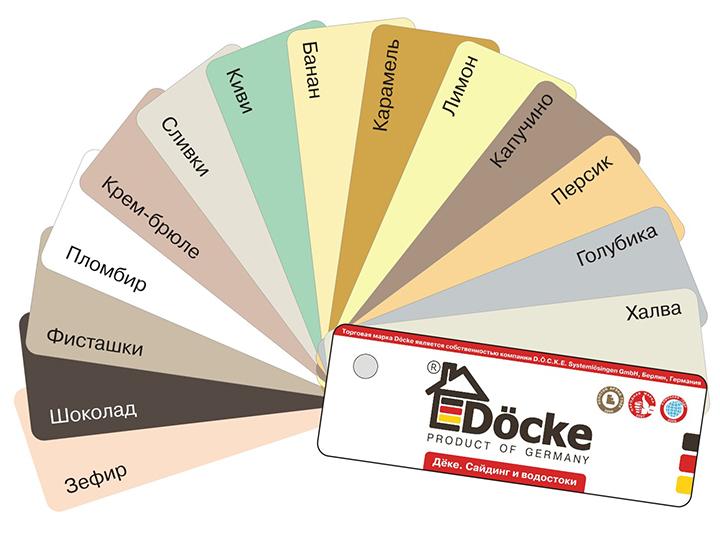 На строительном рынке представлена широкая цветовая гамма отделочных материалов и комплектующих от производителя часто называемого «Deke»