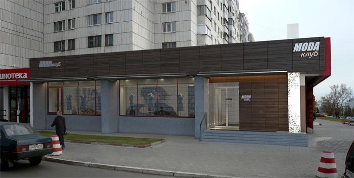 На сегодняшний день оформление фасада можно дополнить множеством разнообразных архитектурных элементов, которые придают строениям собственный, неповторимый стиль