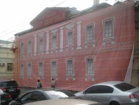 Виниловый фальшфасад – временный «чехол» на период постройки или реконструкции