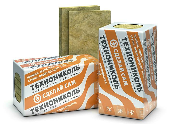 Особенностью теплоизоляционных материалов «Технониколь» является оптимальное соотношение приемлемой стоимости и высокого качества