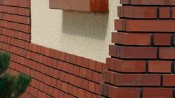 Клинкерная плитка – это хороший выбор для облицовки фасада