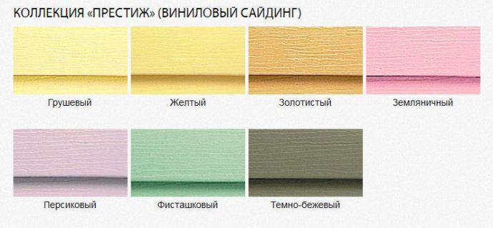 Коллекция «Престиж» представлена в широкой цветовой гамме