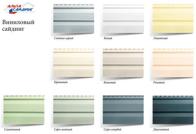 Потребители имеют возможность сделать выбор в пользу любой понравившейся цветовой гаммы, так как все серии характеризуются высокой цветовой стойкостью