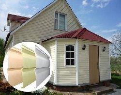 Одним из наиболее популярных материалов для отделки дома является сайдинг