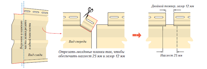 Если длина цокольной сайдинг-панели недостаточна, то требуется выполнить стыкование двух элементов в один